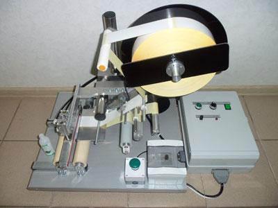 аппарат наклеивания наклеек